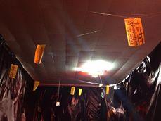 2013년10월19일-5번째 방 중국